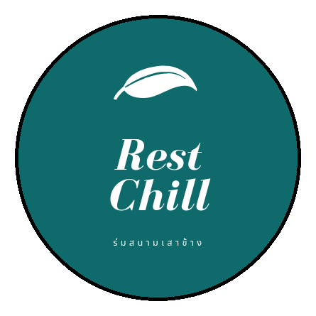 Rest Chill – ร่มสนามเสาข้าง ร่มสนามตัวแอล